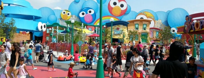 Universal Wonderland is one of Universal Studios Japan.
