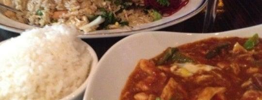 Jaiya is one of Interesting Ethnic Food NYC.