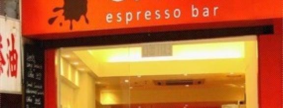 Oscar's Espresso Bar is one of Maggie: сохраненные места.