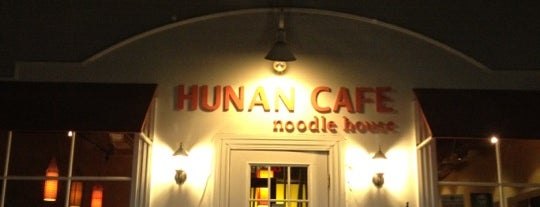 Hunan Cafe is one of 2020 Michelin Bib Gourmand New York City.