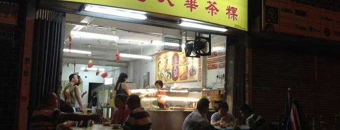 PMK Dessert 大華糖水鋪 is one of Fred'L 님이 좋아한 장소.