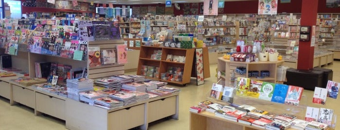 Kinokuniya Book Store is one of Lugares favoritos de Alberto J S.