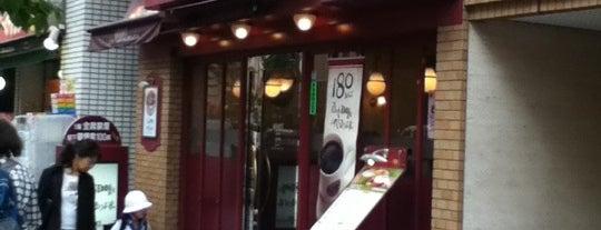 カフェ・ベローチェ 三田店 is one of 田町ランチスポット.