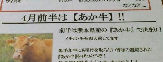 アウグスビール クラブハウス is one of Nightlife (Asia).