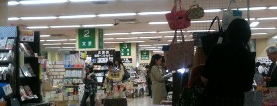 廣文館 アルパークブックガーデン is one of ZNさんのお気に入りスポット.
