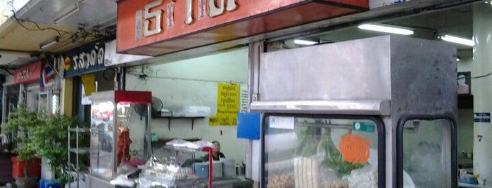 Thanee is one of Eating In Ari, Bangkok.