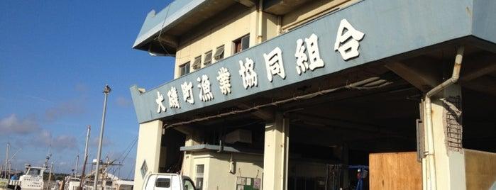 大磯港 is one of Posti che sono piaciuti a osam.