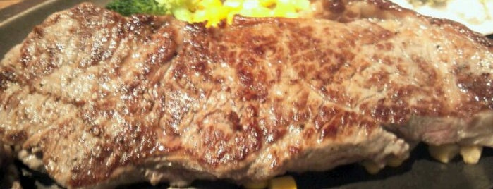 STEAK&CAFE KENNEDY 赤塚店 is one of Lugares favoritos de Tanaka.