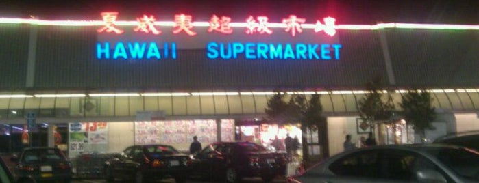 Hawaii Supermarket is one of Asian Market and Grocery.