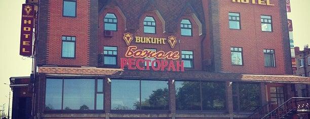 Отель Викинг / Hotel Viking is one of Гостиницы России.