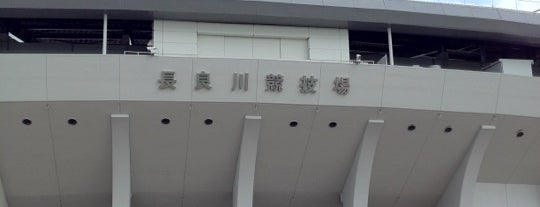 Nagaragawa Stadium is one of Locais curtidos por 葦々.