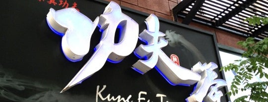 Kung Fu Tea (功夫茶) is one of sweet cold treats - NY airbnb.