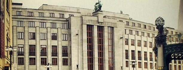 Tschechische Nationalbank is one of StorefrontSticker #4sqCities: Prague.