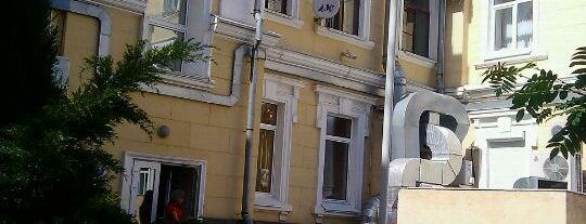 Администрация Волгограда is one of Top 50 venues in Volgograd.