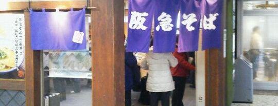 阪急そば 若菜 十三店 is one of Osaka.