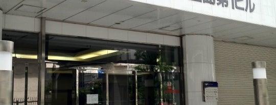 NTTテレパーク堂島第1ビル is one of IDC JP.