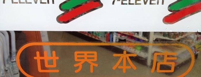 セブンイレブン 台東日本堤2丁目店 is one of 氣になる.
