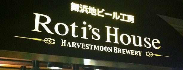 Roti's House is one of Tokyo.
