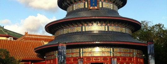China Pavilion is one of Walt Disney World.