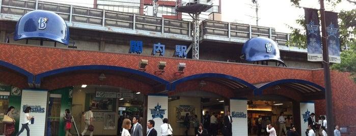JR Kannai Station is one of Tokyo - Yokohama train stations.