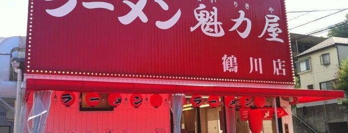 魁力屋 鶴川店 is one of 行った(未評価).