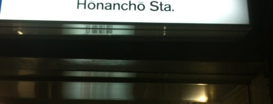 Honancho Station (Mb03) is one of Tokyo - Yokohama train stations.