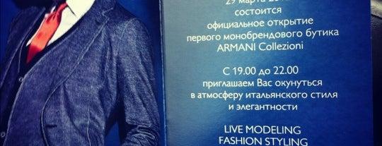 Armani Collezioni is one of Lieux sauvegardés par Anastasia.