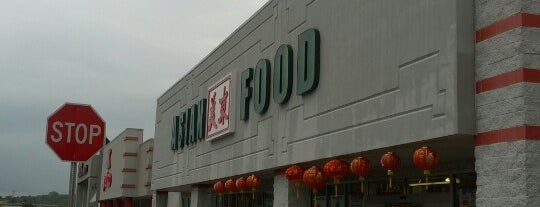 Asian Food Market is one of nj.