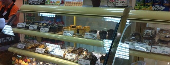 Пекарня BONAPE is one of Novosibirsk TOP places.