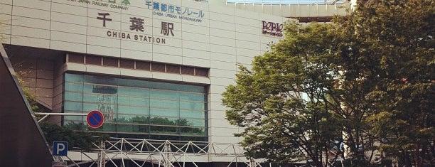 JR 千葉駅 is one of JR東日本 ポケモンスタンプラリー2013 -ポケモンを仲間にして、街の平和を取り戻せ!-.