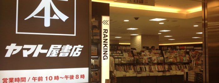 Tsutaya is one of TENRO-IN BOOK STORES.