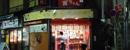 餃子・唐揚・寅゛ちゃん is one of FAVORITE PLACE.