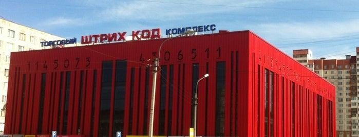 ТК «Штрих-код» is one of Все торговые центры Санкт-Петербурга.