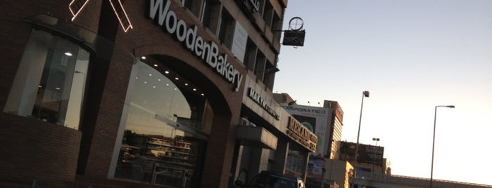 Wooden Bakery is one of Beirut.