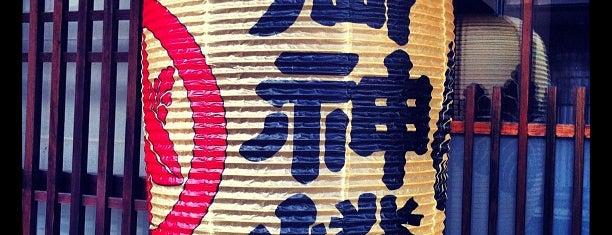 中山道 木曽路 奈良井宿 is one of 撮り鉄スポット.