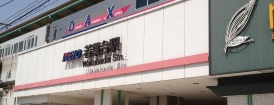 若葉台駅 (KO39) is one of 若葉台駅 | おきゃくやマップ.