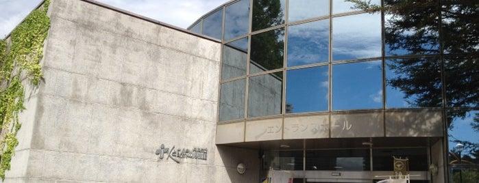 兵庫県立 人と自然の博物館 is one of 丹下健三の建築 / List of Kenzo Tange buildings.