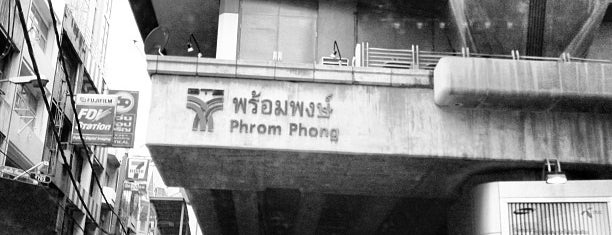 BTS Phrom Phong (E5) is one of Masahiro 님이 좋아한 장소.