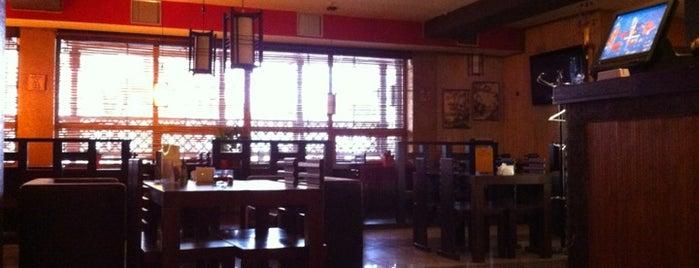 Сатори is one of Бари, ресторани, кафе Рівне.