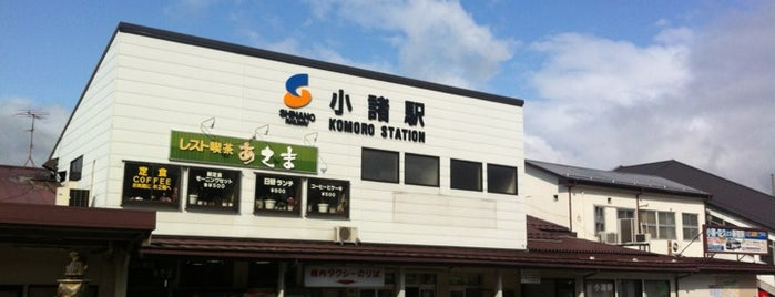 Komoro Station is one of Locais curtidos por Masahiro.