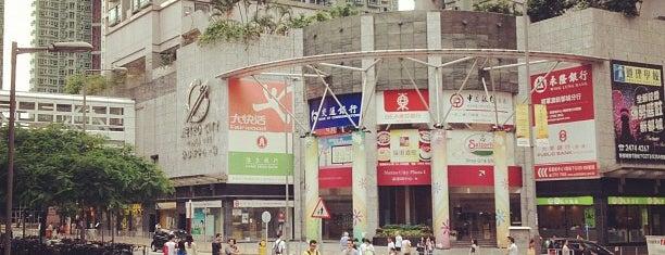 Metro City Plaza I is one of Hong Kong.