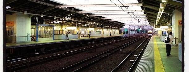 Izumi-Tamagawa Station (OH17) is one of Locais curtidos por ZN.