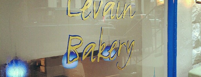 Levain Bakery is one of NY to do.