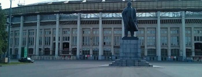 Парк «Лужники» is one of Sergey'in Beğendiği Mekanlar.