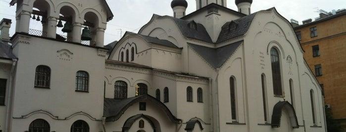 Храм Знамения Богородицы (Невская Община) is one of Отдых.