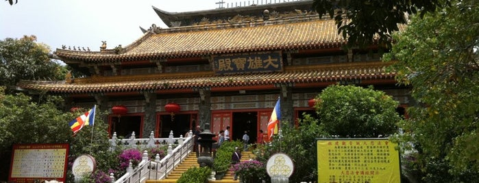 Po Lin Monastery is one of HK 2018.