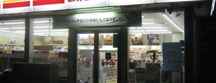 セーブオン 蓮沼海浜公園前店 is one of 田舎のランドマークコンビ二@千葉・東金基点.