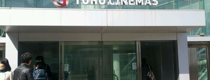 TOHO Cinemas is one of ★Favorite Live & Entertainment.