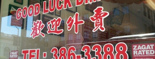 Good Luck Dim Sum 好運點心 is one of SF.