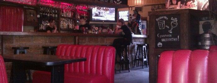 Tarantino Bar is one of Locais curtidos por Luiza.